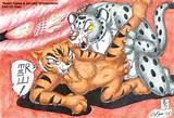 Ychan - r - tigress from kung fu panda - 10610.png